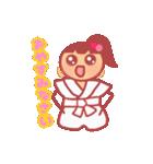 武道ガール♥️(個別スタンプ:39)