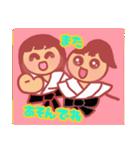 武道ガール♥️(個別スタンプ:40)