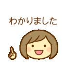かわいい女の子スタンプ (丁寧な言葉)(個別スタンプ:03)