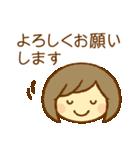 かわいい女の子スタンプ (丁寧な言葉)(個別スタンプ:05)