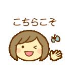 かわいい女の子スタンプ (丁寧な言葉)(個別スタンプ:09)