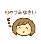 かわいい女の子スタンプ (丁寧な言葉)(個別スタンプ:40)