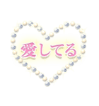 大人かわいい♪キラキラジュエリー☆日本語(個別スタンプ:01)