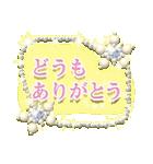 大人かわいい♪キラキラジュエリー☆日本語(個別スタンプ:02)