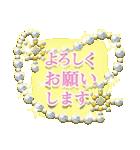 大人かわいい♪キラキラジュエリー☆日本語(個別スタンプ:03)