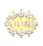 大人かわいい♪キラキラジュエリー☆日本語(個別スタンプ:04)