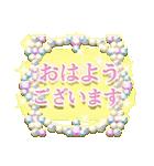 大人かわいい♪キラキラジュエリー☆日本語(個別スタンプ:05)