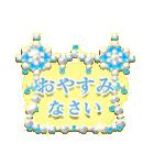 大人かわいい♪キラキラジュエリー☆日本語(個別スタンプ:06)