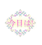 大人かわいい♪キラキラジュエリー☆日本語(個別スタンプ:07)