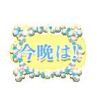 大人かわいい♪キラキラジュエリー☆日本語(個別スタンプ:08)