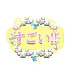大人かわいい♪キラキラジュエリー☆日本語(個別スタンプ:09)