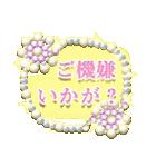 大人かわいい♪キラキラジュエリー☆日本語(個別スタンプ:10)