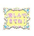 大人かわいい♪キラキラジュエリー☆日本語(個別スタンプ:11)