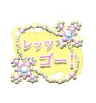 大人かわいい♪キラキラジュエリー☆日本語(個別スタンプ:12)