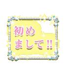 大人かわいい♪キラキラジュエリー☆日本語(個別スタンプ:13)