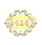 大人かわいい♪キラキラジュエリー☆日本語(個別スタンプ:14)