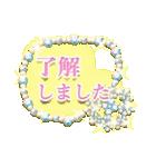 大人かわいい♪キラキラジュエリー☆日本語(個別スタンプ:16)