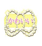 大人かわいい♪キラキラジュエリー☆日本語(個別スタンプ:17)