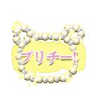 大人かわいい♪キラキラジュエリー☆日本語(個別スタンプ:18)