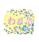 大人かわいい♪キラキラジュエリー☆日本語(個別スタンプ:19)