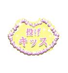 大人かわいい♪キラキラジュエリー☆日本語(個別スタンプ:20)