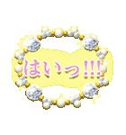 大人かわいい♪キラキラジュエリー☆日本語(個別スタンプ:21)
