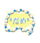 大人かわいい♪キラキラジュエリー☆日本語(個別スタンプ:22)