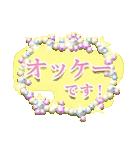 大人かわいい♪キラキラジュエリー☆日本語(個別スタンプ:24)