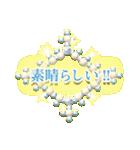 大人かわいい♪キラキラジュエリー☆日本語(個別スタンプ:25)