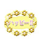 大人かわいい♪キラキラジュエリー☆日本語(個別スタンプ:26)