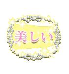 大人かわいい♪キラキラジュエリー☆日本語(個別スタンプ:27)