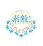 大人かわいい♪キラキラジュエリー☆日本語(個別スタンプ:28)