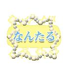 大人かわいい♪キラキラジュエリー☆日本語(個別スタンプ:29)