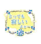 大人かわいい♪キラキラジュエリー☆日本語(個別スタンプ:31)
