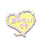 大人かわいい♪キラキラジュエリー☆日本語(個別スタンプ:32)
