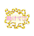 大人かわいい♪キラキラジュエリー☆日本語(個別スタンプ:33)