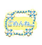 大人かわいい♪キラキラジュエリー☆日本語(個別スタンプ:34)