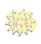 大人かわいい♪キラキラジュエリー☆日本語(個別スタンプ:35)