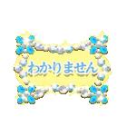 大人かわいい♪キラキラジュエリー☆日本語(個別スタンプ:36)