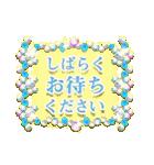 大人かわいい♪キラキラジュエリー☆日本語(個別スタンプ:37)