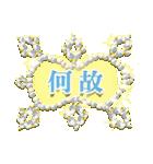 大人かわいい♪キラキラジュエリー☆日本語(個別スタンプ:38)