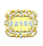 大人かわいい♪キラキラジュエリー☆日本語(個別スタンプ:40)