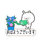 ▷吹き出し うさぎ夏パック(日常会話)(個別スタンプ:01)