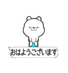 ▷吹き出し うさぎ夏パック(日常会話)(個別スタンプ:02)
