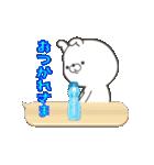 ▷吹き出し うさぎ夏パック(日常会話)(個別スタンプ:05)