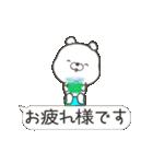 ▷吹き出し うさぎ夏パック(日常会話)(個別スタンプ:06)