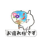 ▷吹き出し うさぎ夏パック(日常会話)(個別スタンプ:07)