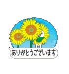 ▷吹き出し うさぎ夏パック(日常会話)(個別スタンプ:09)