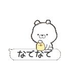 ▷吹き出し うさぎ夏パック(日常会話)(個別スタンプ:18)