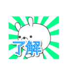 ▷吹き出し うさぎ夏パック(日常会話)(個別スタンプ:20)